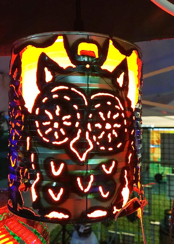 Owl Poly Shade – $70